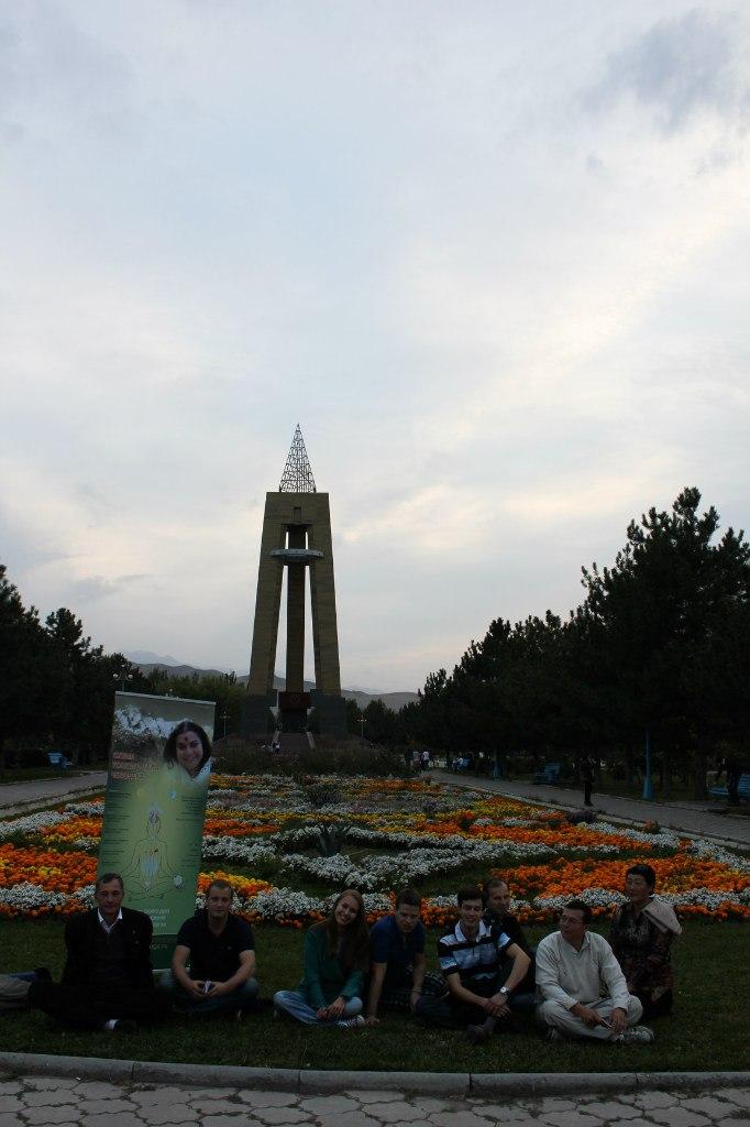 Концерт сахаджа йогов в Казахстане и Киргизии